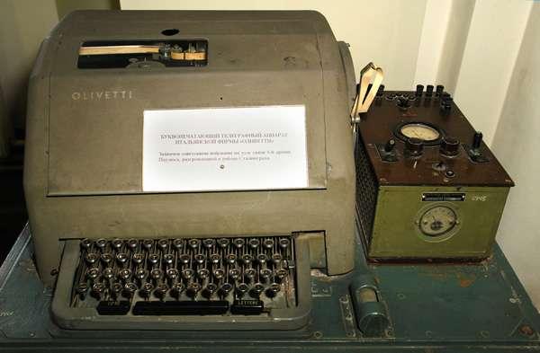 Noleggio registratori di cassa Napoli - Dimar Service