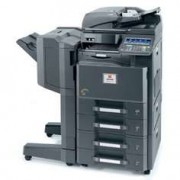 Fotocopiatrici D-COLOR MF2552 PLUS laterale