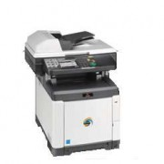 Fotocopiatrici D-COLOR MF2603PLUS-MF2604PLUS dettagli